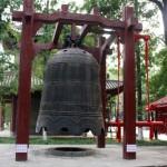 Campana della Torre della campana